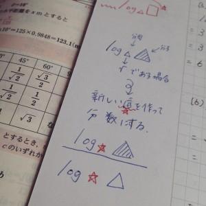 IMG_2140[1]