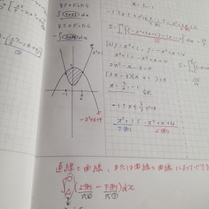 IMG_2144[1]
